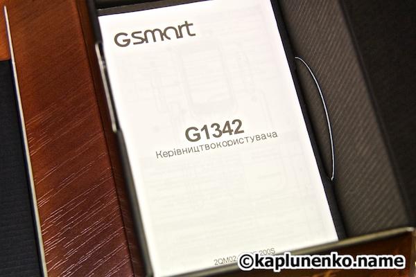 Gsmart G1342 – инструкция пользователя называется керівництвом користувача