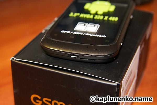 Gsmart G1342 – вид снизу