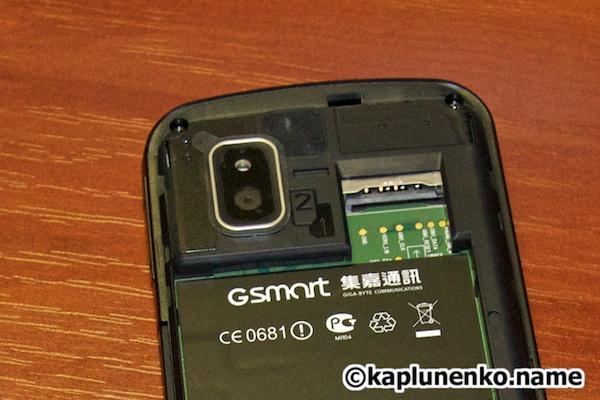 Для правильной установки SIM карт в Gsmart G1342 используйте указанную схему –карточки должны располагаться контактами друг к другу.