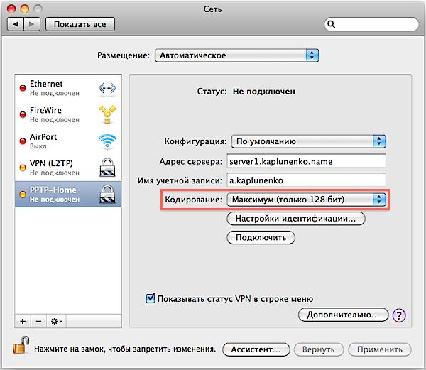 Ubuntu vpn сервер внутри сети сайты топов lineage 2 interlude