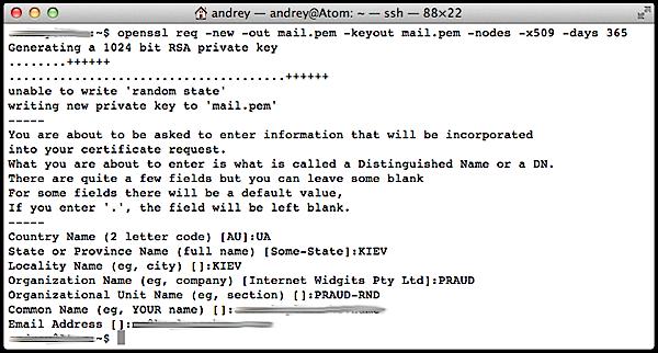 OpenSSL - генерация ключа шифрования