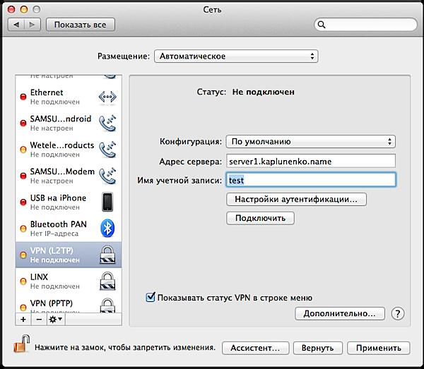 Правила iptables для сервера vpn на ubuntu 10.04 программа для автоматическаого разбана игрока на css сервере